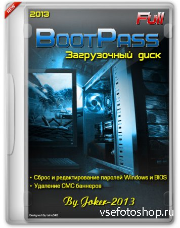 BootPass 3.8.9 Full (2014/RUS)